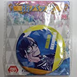 B- PROJECT ~鼓動*アンビシャス~  缶バッジ 釈村帝人 単品