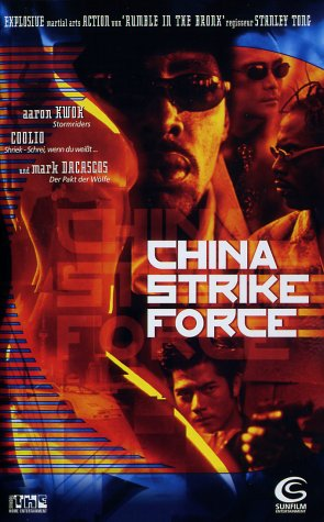 China Strike Force [VHS]