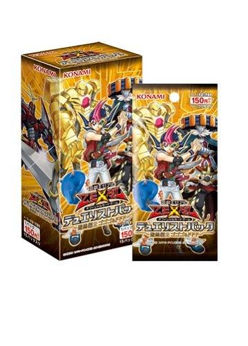 Yu Gi Oh Duelist Pack -Yuma 2 Gogogo & Dododo- Booster BOX JAPAN