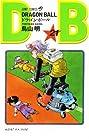 ドラゴンボール 第21巻 1990-04発売