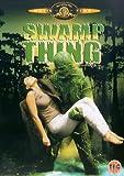 Swamp Thing [DVD]