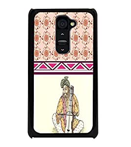 PrintDhaba Funny Image D-3795 Back Case Cover for LG G2 (Multi-Coloured)