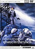 ���̵�ư�� STAND ALONE COMPLEX 07 [DVD]