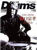 リズム&ドラム・マガジン (Rhythm & Drums magazine) 2009年 3月号 [雑誌]