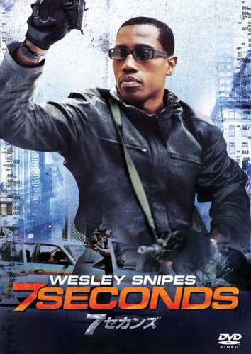7������ [DVD]