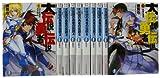 大伝説の勇者の伝説 1-10巻 セット (富士見ファンタジア文庫)