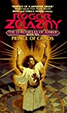img - for Prince of Chaos (Chronicles of Amber) book / textbook / text book