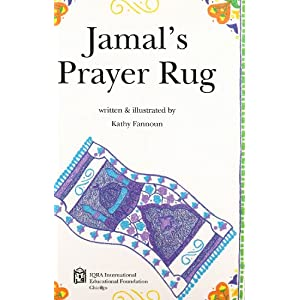 Jamal's prayer rug