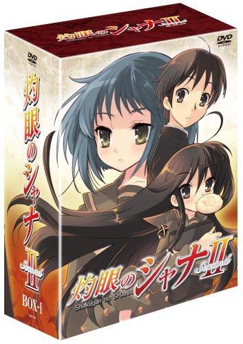 灼眼のシャナII 第I巻 【初回限定版】