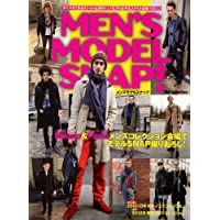 MEN'S MODEL SNAP! 表紙画像