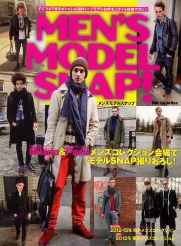 MEN'S MODEL SNAP! 2012年号 大きい表紙画像