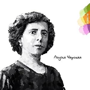 Lidia Charskaya: Selected Novels | [Lidia Charskaya]