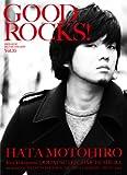 GOOD ROCKS!(グッド・ロックス) Vol.35