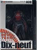 Revoltech: 030 Gunbuster 2 Dix-Neuf Buster Machine Action Figure