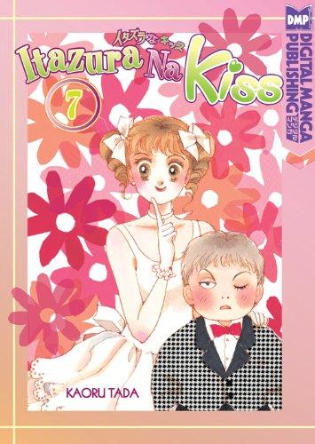 イタズラなKiss コミック7巻 (英語版)