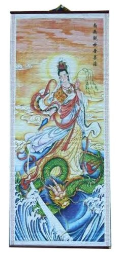 Dragon Lady ~ Rattan Scroll Picture Asian Home Decor - Feng Shui
