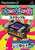 echange, troc Oretachi Geasen Zoku Sono 1: Scramble[Import Japonais]