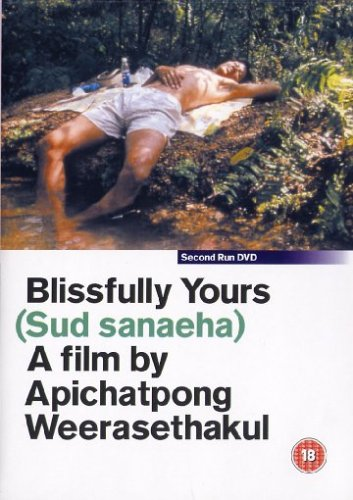 Apichatpong Weerasethakul   Sud sanaeha aka Blissfully Yours (2002) preview 0