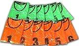 【BeryKoKo】 ビブス 1番~6番 オレンジ&グリーン 12枚セット サッカーフットサルベスト(Berykoko-0199)