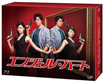 【Amazon.co.jp限定】「エンジェル・ハート」Blu-ray BOX(オリジナルコーヒーマグ付)