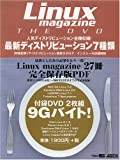 Linux magazine the DVD