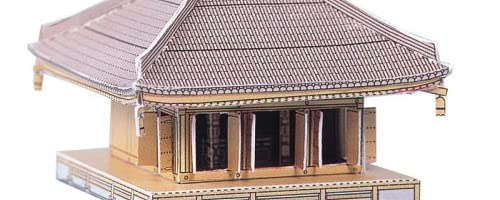 ペーパーモデルミニ 中尊寺金色堂