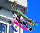 1mナイロンタフタ友禅染めコンパクト鯉のぼりフルセット[ベランダ取り付け金具付]