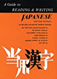 Guide to Reading and Writing Japanese (0804802262) by Sakade, Florence