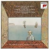 モーツァルト:ヴァイオリン協奏曲第2番~第5番