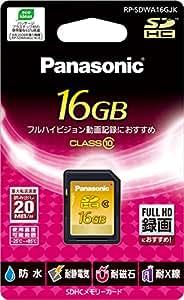 Panasonic 16GB SDHCメモリーカード CLASS10 RP-SDWA16GJK