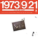 ライブ! ! はっぴいえんど (Bellwood LP Collection) [Analog]