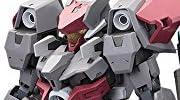 フレームアームズ SX-25 カトラス (1/100スケール プラモデル)