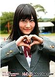 NMB48 公式生写真 Must be now  よしもとネットショップplus 店舗特典 矢倉 楓子