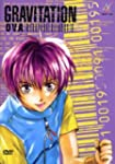 Gravitation, Vol. 05 - OVA 1 &amp; 2