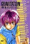 Gravitation, Vol. 05 - OVA 1 & 2