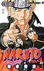 NARUTO -ナルト- 第68巻