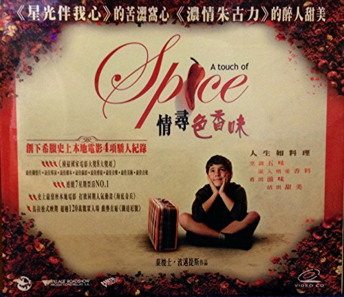 a-touch-of-spice-2003-by-kam-version-vcdin-english-w-chinese-english-subtitle-imported-from-hong-kon