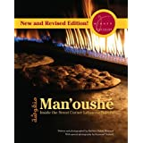 "Man'oushé (Inside the Street Corner Lebanese Bakery, Volume 1) (Unknown Binding)          9 used and new from $35.00     Customer Rating:       First tagged ""cookbook"" by Kimchi"