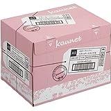 カウネット コピー用紙 タイプ2 A5 500枚×10冊 1箱