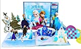 Giant Disney Frozen Magic Kid Craft Kit - Make Your Very Own Pop-up Book, Charm Bracelet and More!