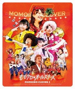 ももクロ春の一大事2012~ももクロ☆オールスターズ~ [Blu-ray]