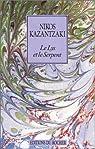 Le Lys et le Serpent par Kazantzaki