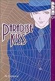 Paradise Kiss, Book 2 (1931514615) by Ai Yazawa