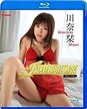 川奈 栞 / ILLUSION イリュージョン [Blu-ray]