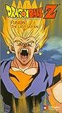 echange, troc Dragon Ball Z: Fusion - Last Saiyaman (Edit) [VHS] [Import USA]