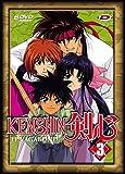 echange, troc Kenshin saison 3 - Intégrale