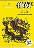 img - for Ni Hao 2 (Simplified Character Edition) book / textbook / text book