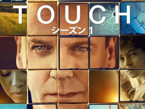 TOUCH / タッチ