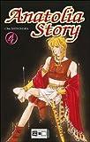Anatolia Story 04. Egmont Manga & Anime EMA (3770463269) by Chie Shinohara