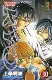 echange, troc Akimine Kamijyo - Samurai Deeper Kyo, Tome 30 :